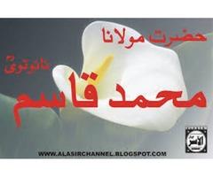 wazifa for get lost back love husband wife molana akbar khan+91-8769225480,,,,,,,,,,,